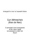 Gun Aithreachais (Rien de rien) - 1