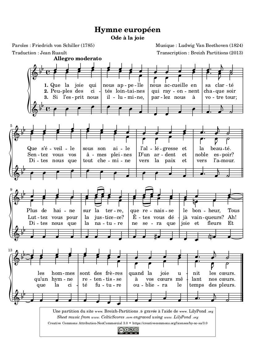 欧洲联盟盟歌(欢乐颂)